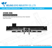 6 Panel Center Opening Asynchronous Door Operator-J2300-C6B