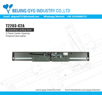 2 Panel Center Opening-T2203-C2A