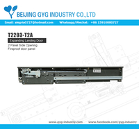2 Panel Side Opening-T2203-T2A