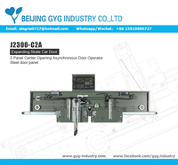 2 Panel Center Opening Asynchronous Door Operator-J2300-C2A