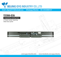 2 Panel Center Opening-T2200-C2A