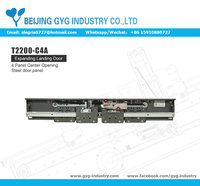 4 Panel Center Opening-T2200-C4A