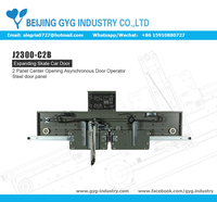 2 Panel Center Opening Asynchronous Door Operator-J2300-C2B